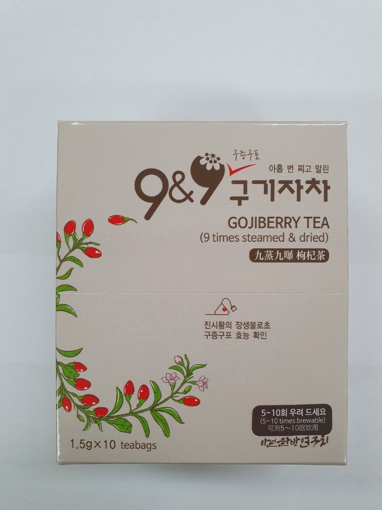 9&9 gojiberry teabag (1.5g x 10)  : blackberry tea, nine times steamed & dried, 5~10 times brewable(leaching), emperor's tea, item packaging